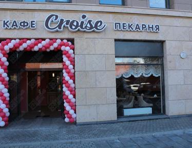 """Кафе-пекарне """"Croise"""" после ремонта фото 1"""